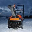 Sněhová fréza FUXTEC SF140