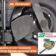 Benzínová sekačka FX-RM20BS775iS elektrický startér